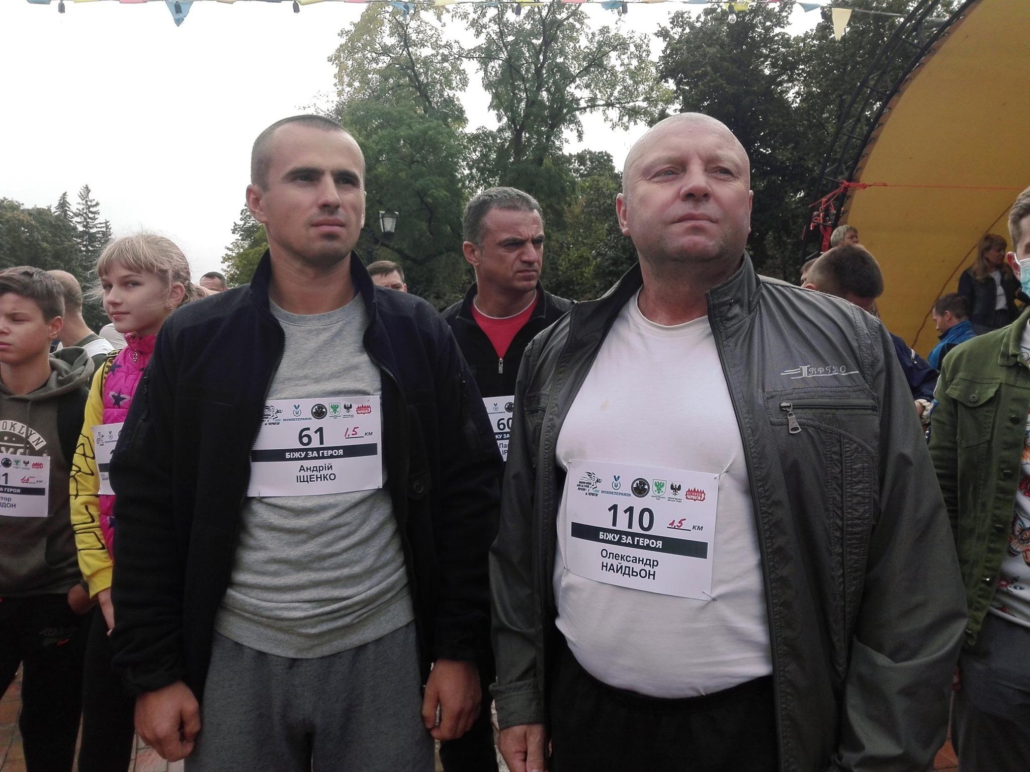 У Чернігові пройшов забіг на честь загиблих героїв (Фото)
