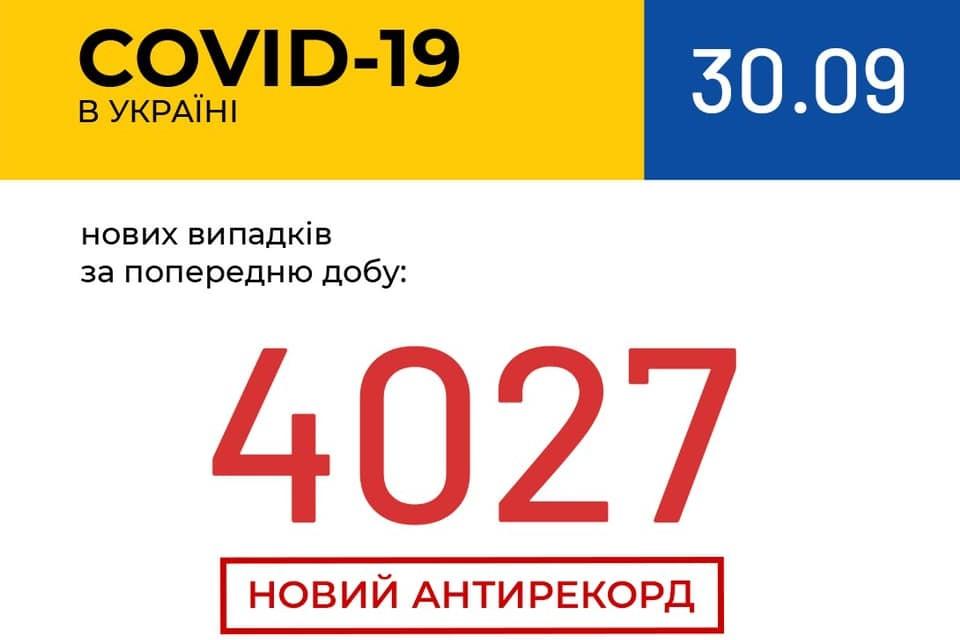 120523829_1663773453785753_3539418802157144740_n
