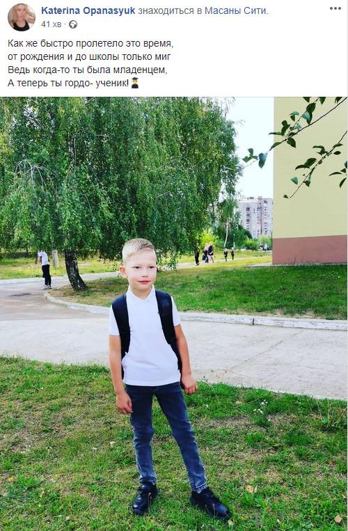 «Карантинний» Перший дзвінок: чернігівські школярі пішли до школи (Фото)