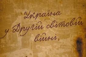 2020_09_02_drugasvitova
