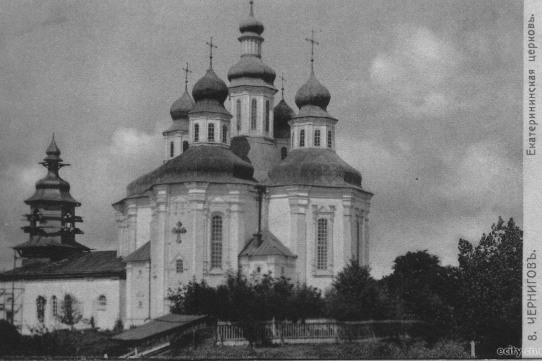 «Чернігів, що не зберігся»: в місті хочуть встановити прозорі історичні стенди (Фото)