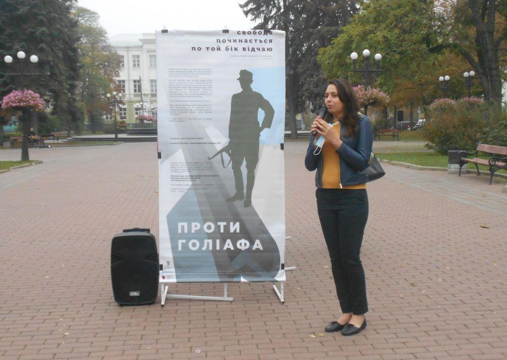 У Чернігові представлено виставку «Проти Голіафа» до Дня Захисника України (Фото)
