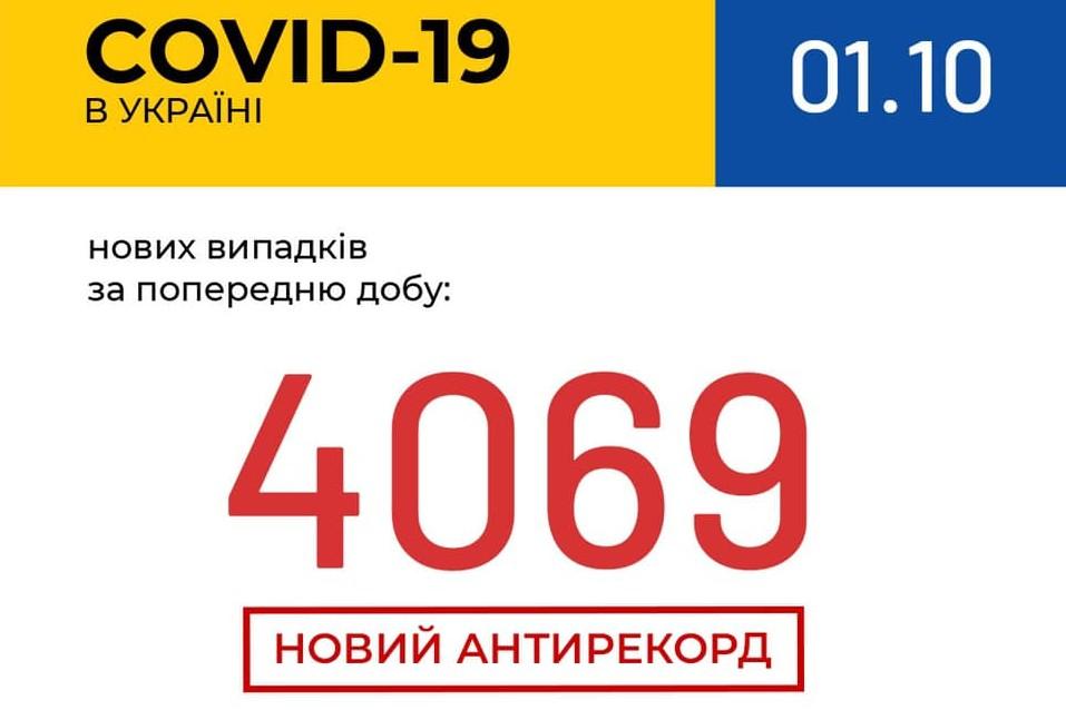 120477601_1664717240358041_6944366314135377461_n (1)