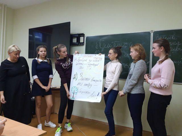 Школярів Чернігівщини навчають екологічній грамотності (Фото)
