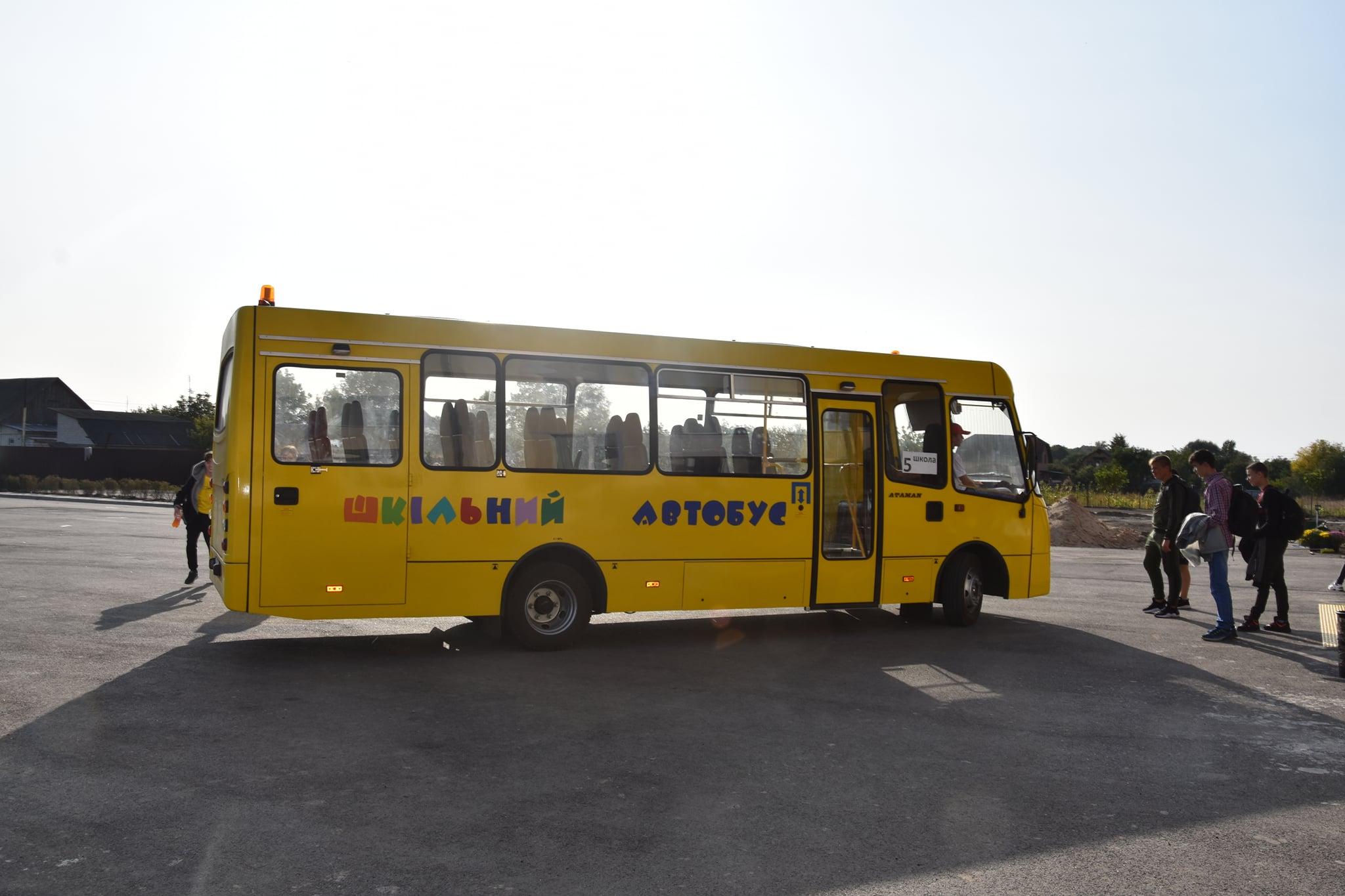 Для носівських школярів купили автобус (Фото)