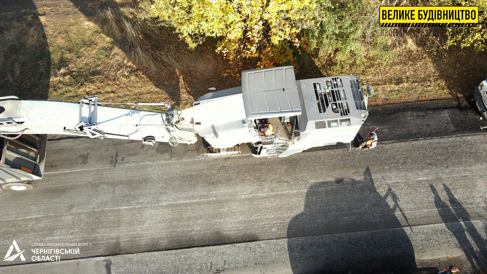 Більше 40 кілометрів дороги Ніжин-Прилуки охопили ремонтними роботами (Фото)