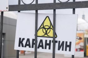 Табличка с надписью «Карантин» на заборе, в Чернигове, 21 марта 2020 г.  Фото Коваль Владимир / УНИАН