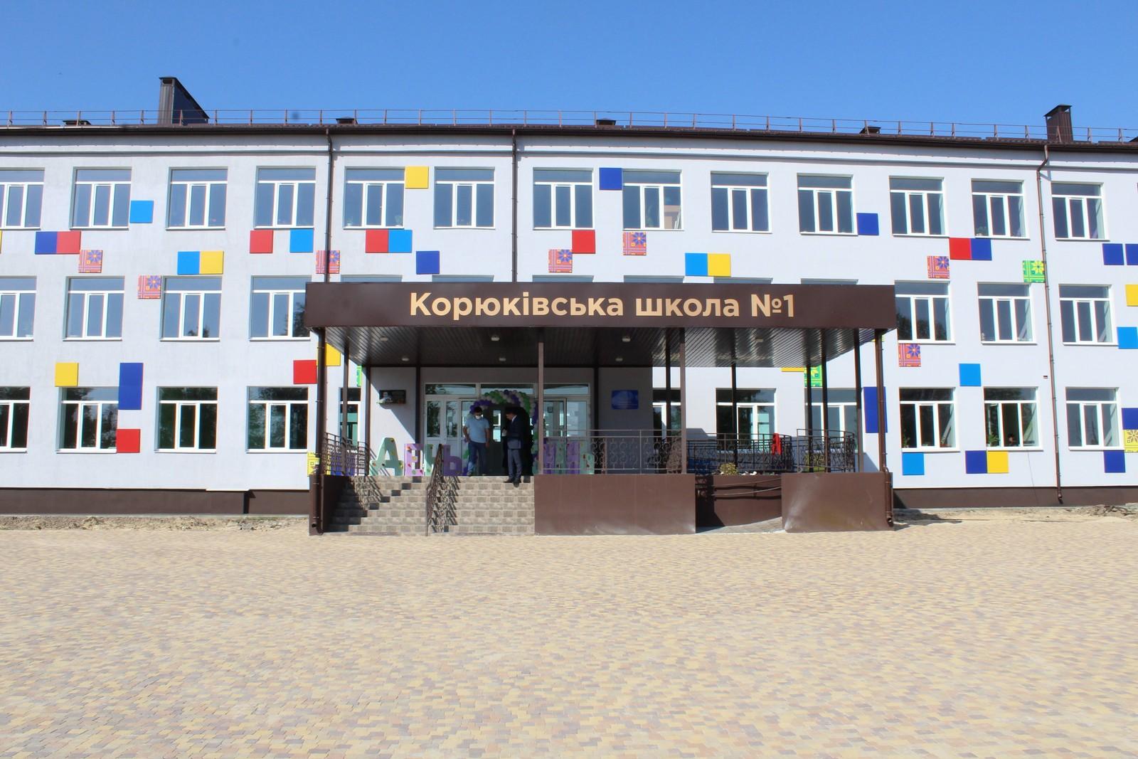 На Чернігівщині проєкт «5 шкіл, 5 садочків, 5 спортивних об'єктів» вийшов на завершальну стадію