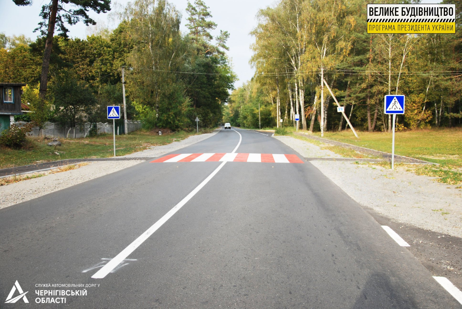 """""""Велике будівництво"""": оновлена дорога між Рогізками та Кучинівкою (Фото)"""
