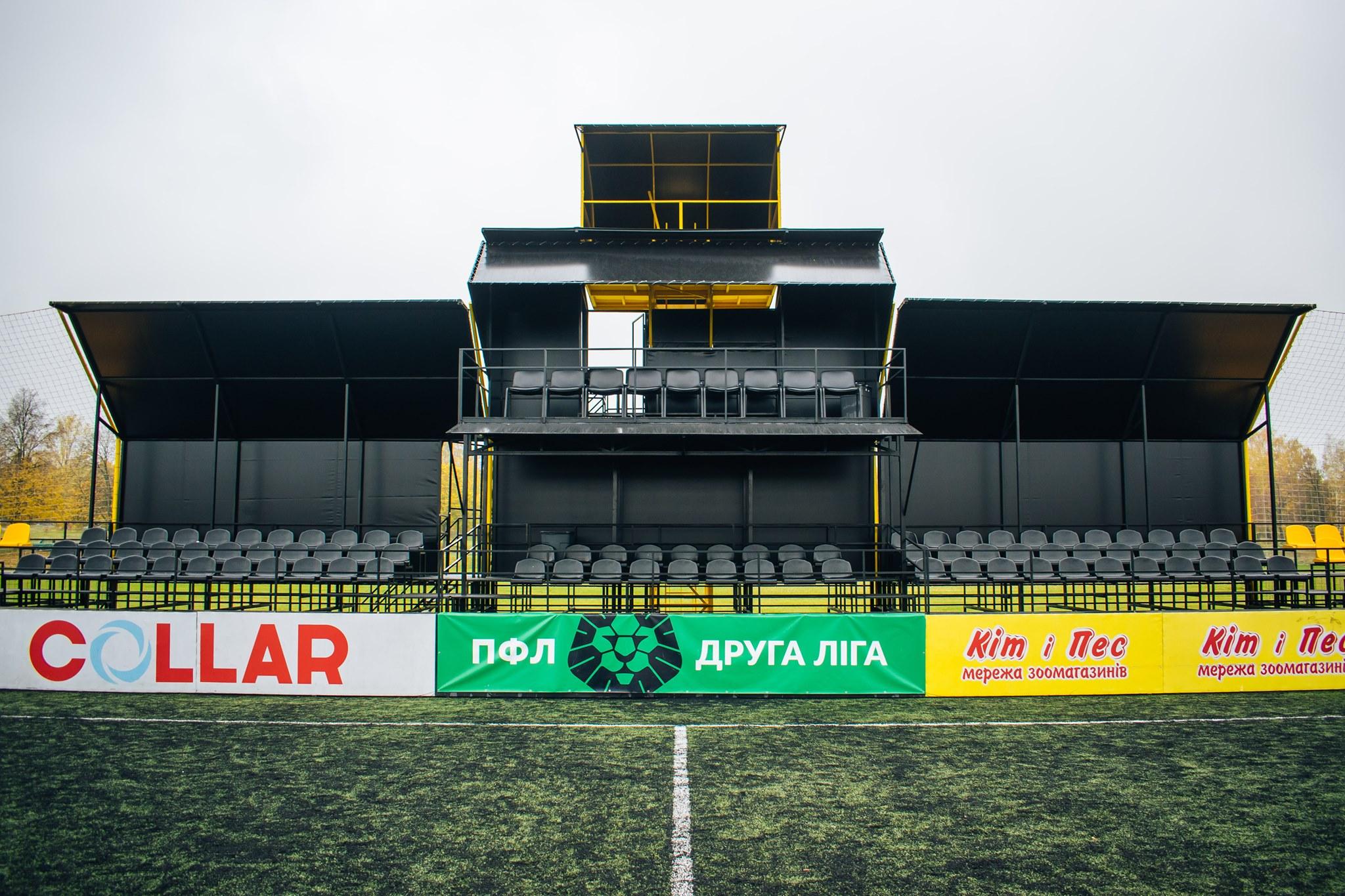 Стадіон «Чернігів-Арена» оновили (Фото)