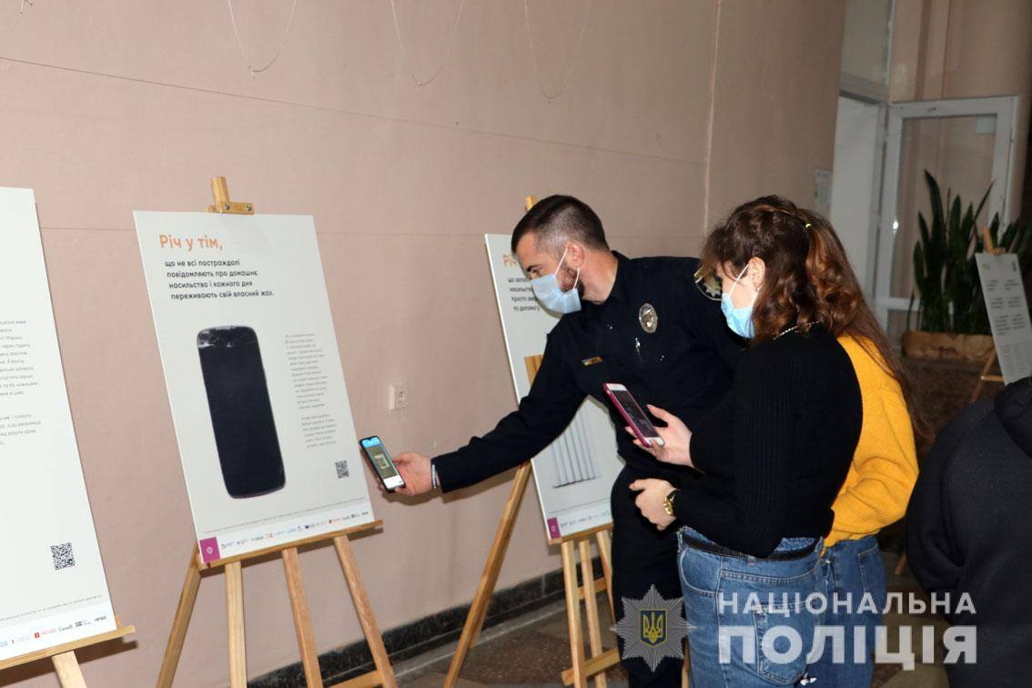 У Чернігові відкрилася виставка, приурочена до міжнародної акції «16 днів проти насильства» (Фото)