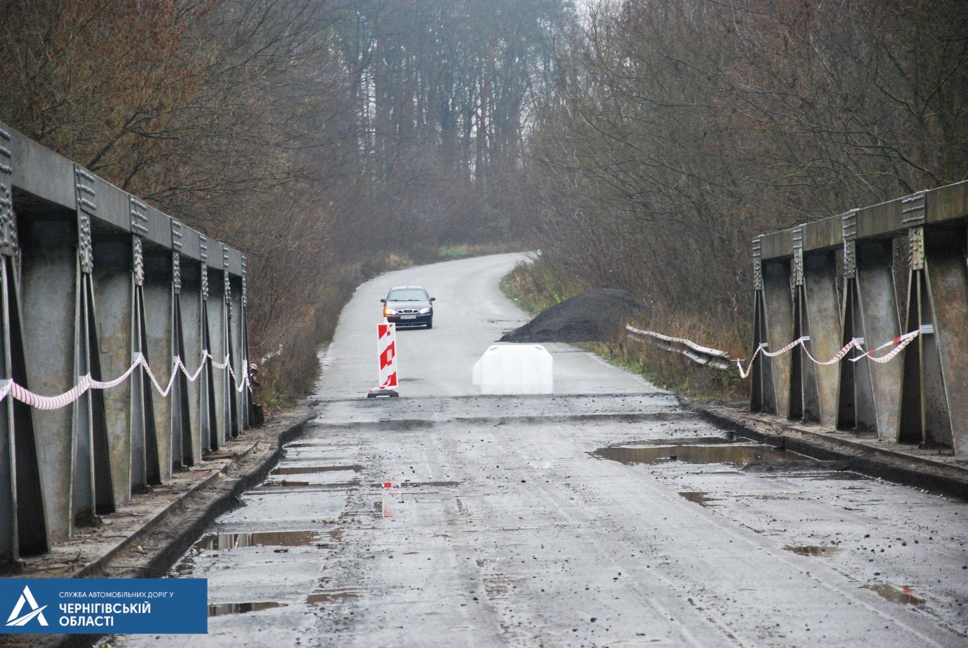 Міст над річкою Білоус біля Масанів закрито на ремонт