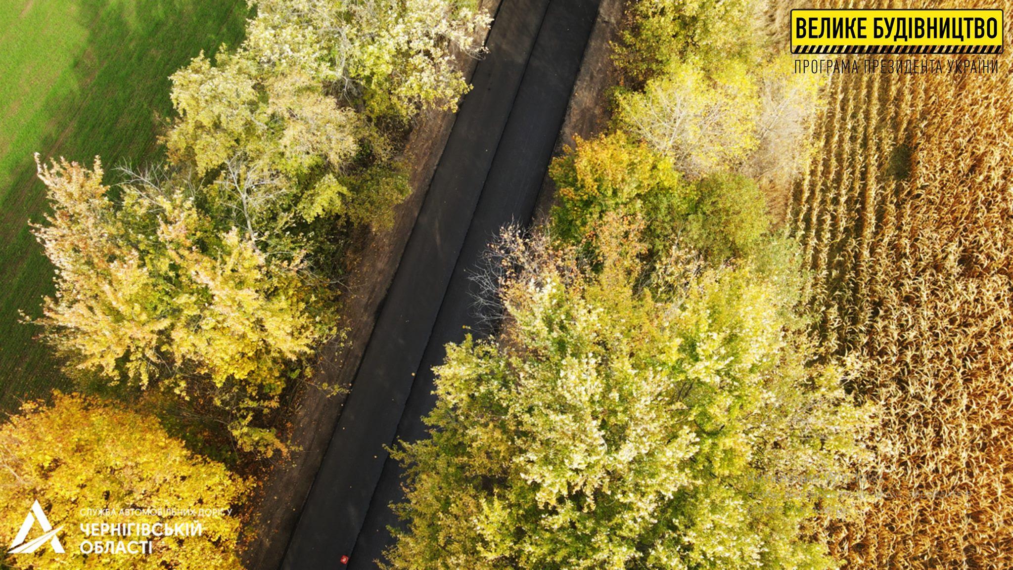 На під'їзді до Березни завершили укладати асфальтобетон (Фото)