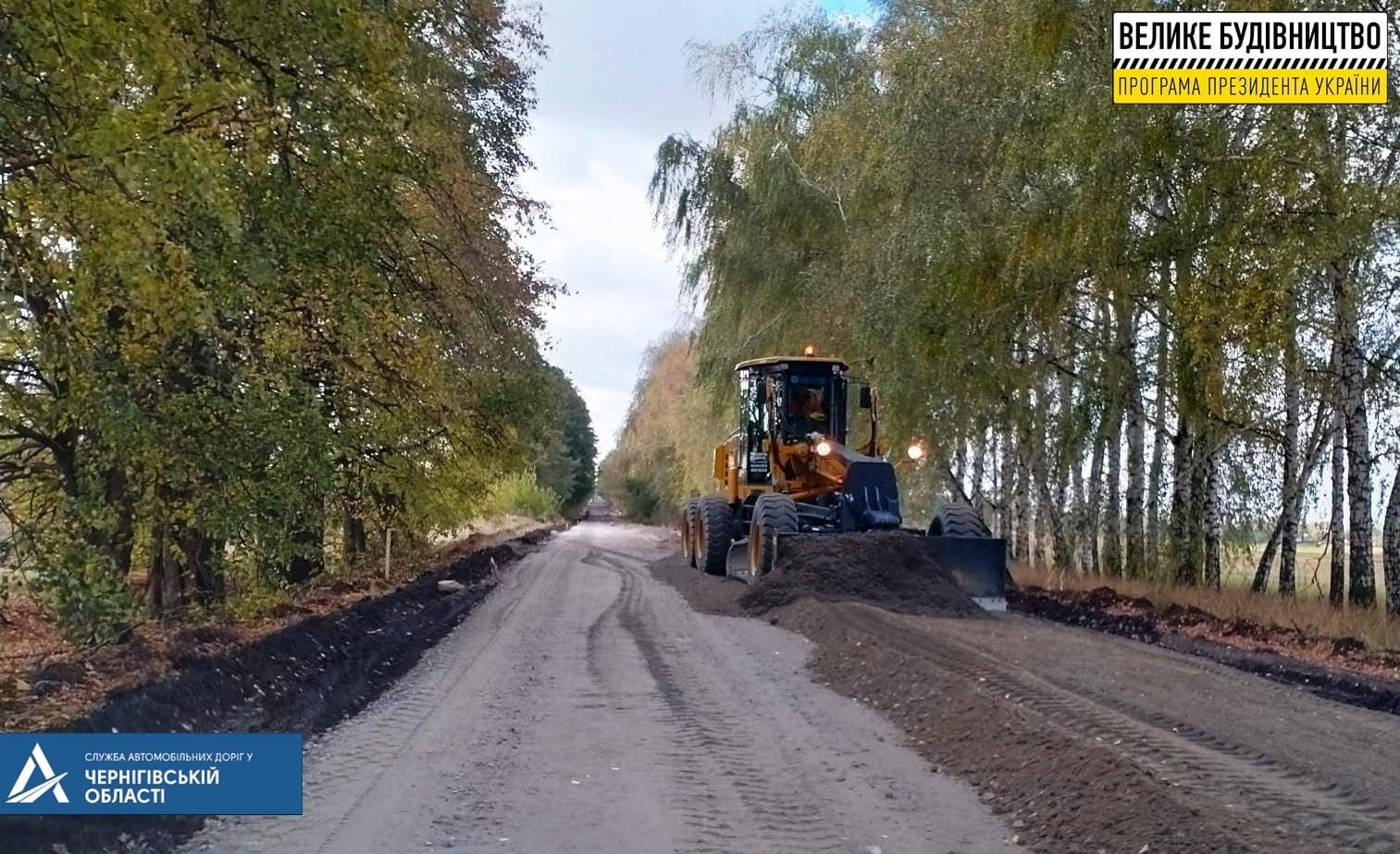 Хід реалізації «Великого будівництва» на державних трасах у Чернігівській області (Фото)