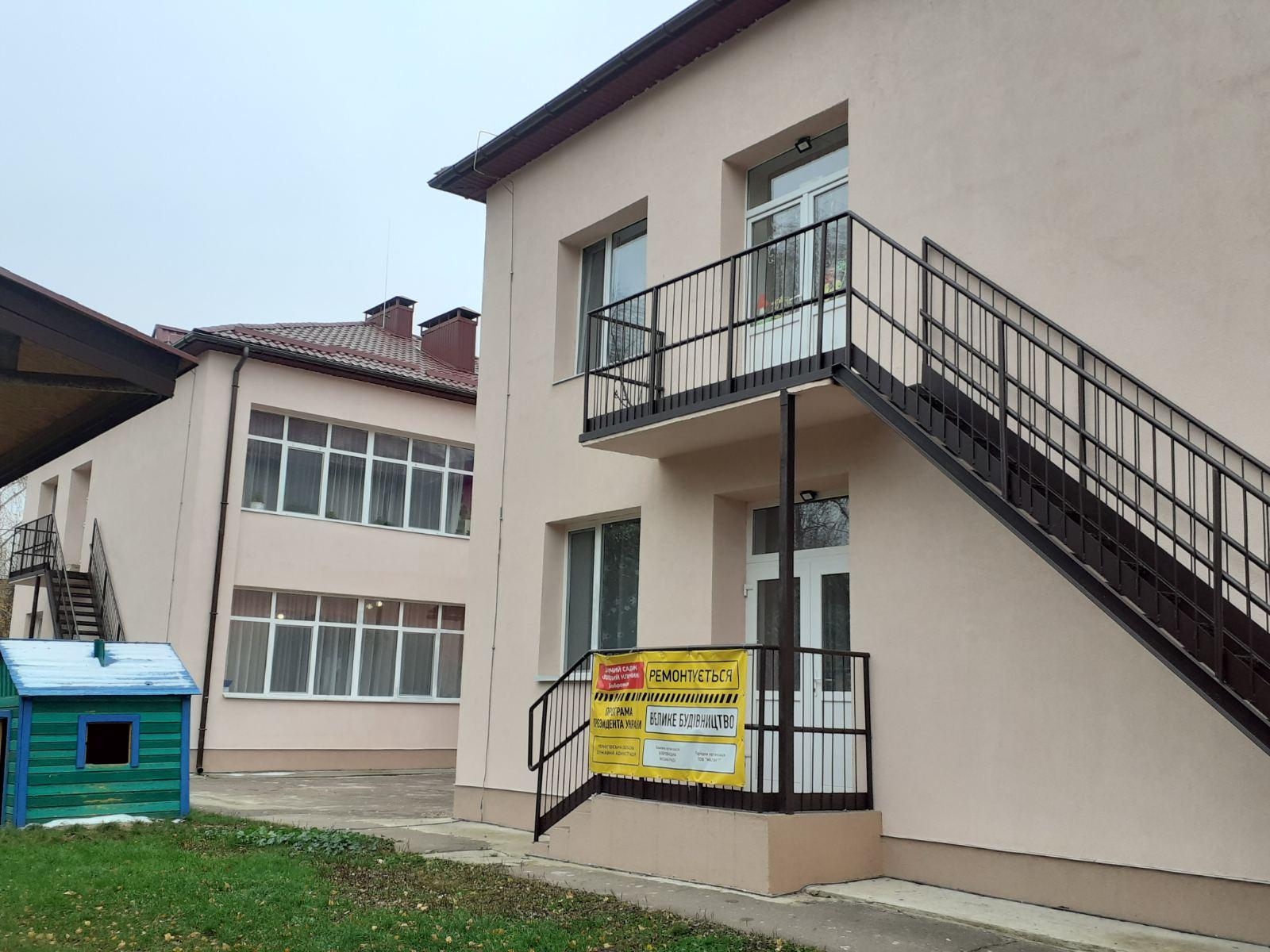 У Бобровиці завершено реконструкцію дитячого садка (Фото)
