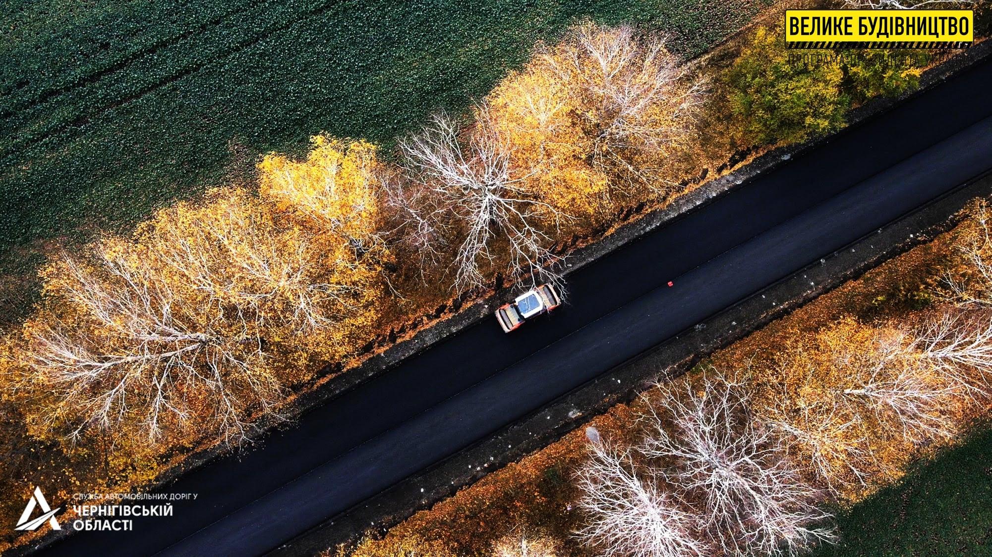 """""""Велике будівництво"""": ремонт дороги Р-67 Ніжин – Прилуки (Фото)"""