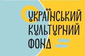 facebook-insta-square_УКФ-грант