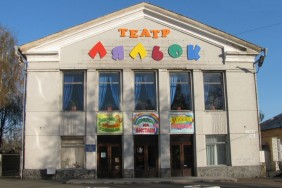 pl_26.03.14_lyalkovuy_teatr