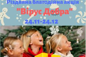 131225958_282914129943104_8740635411344180764_o