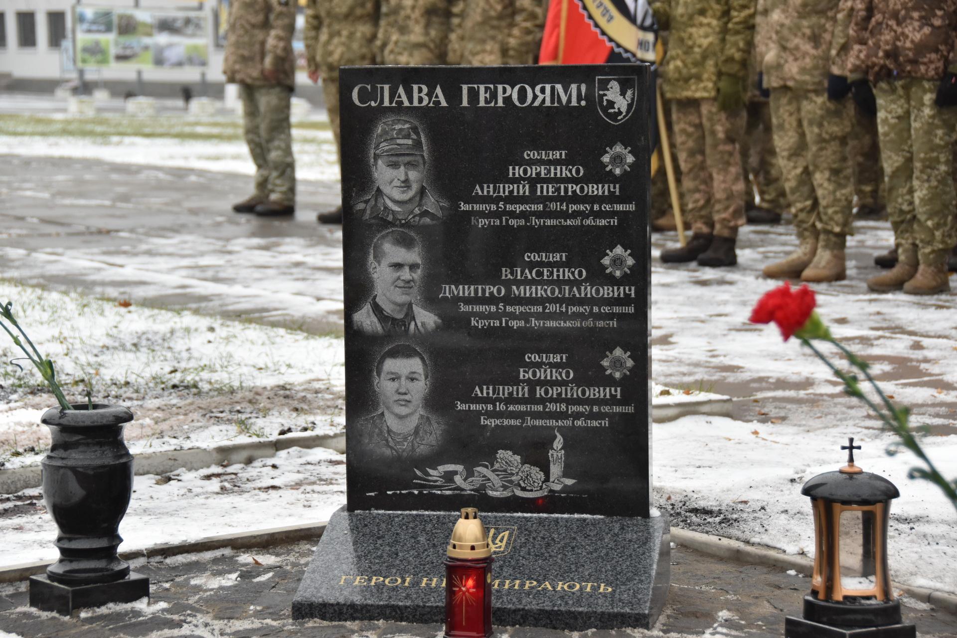 На Чернігівщині відкрили пам'ятні стели загиблому командиру 1 окремої танкової Сіверської бригади та полеглим військовим (Фото)