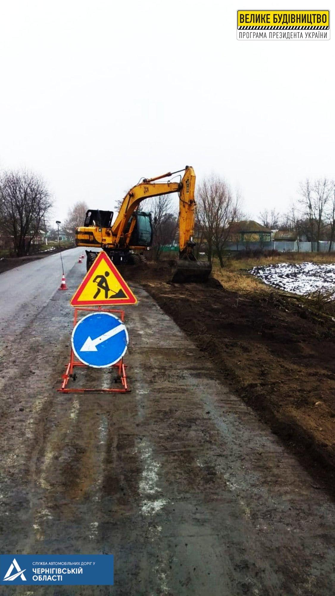 Цього року продовжиться ремонт дороги від Нового Бикова до Монастирища (Фото)