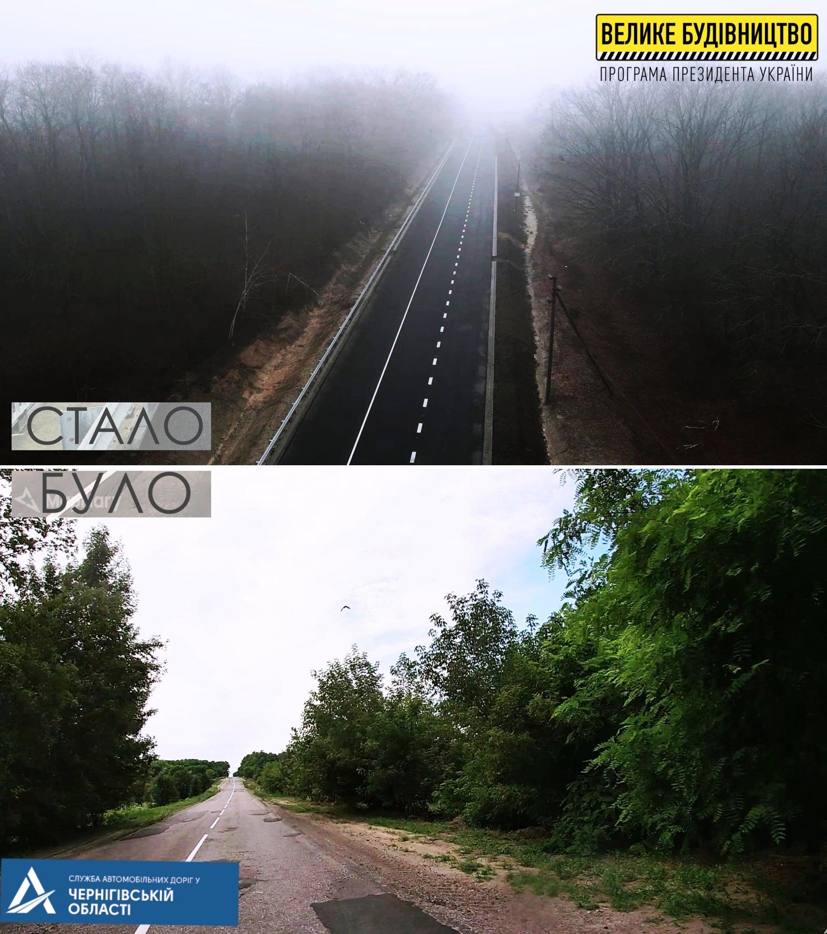 У цьому році для проїзду відкриють трасу Київ – Суми – Юнаківка (Фото)
