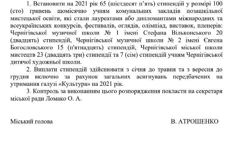 2021-01-14_081055