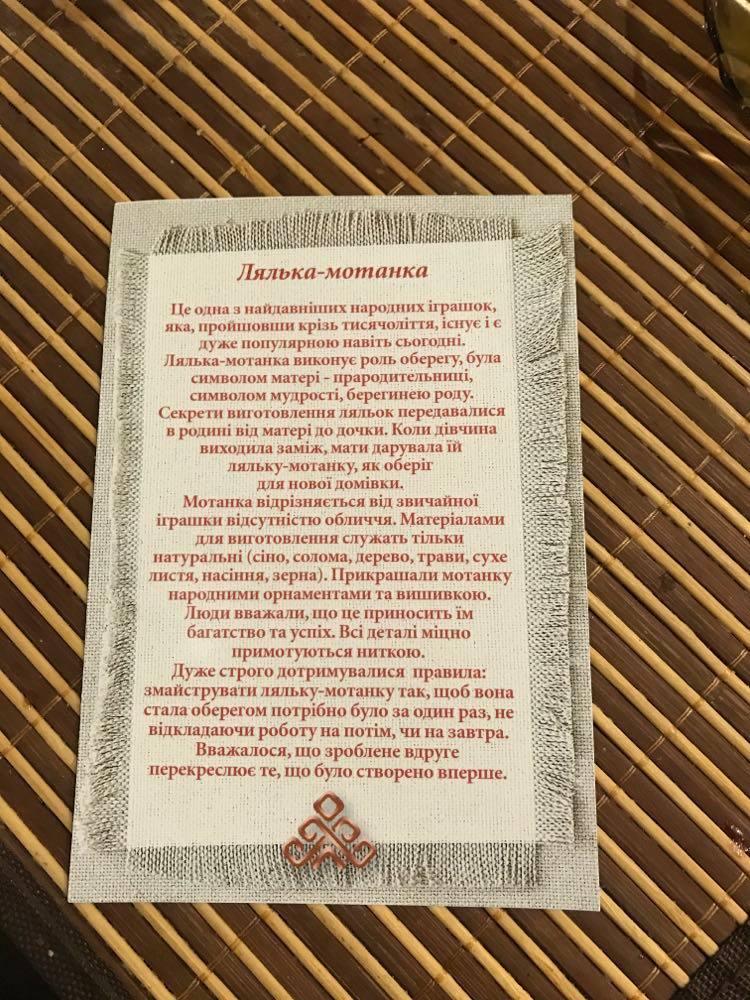 Для заміжжя, здоров'я і благополуччя: корюківська майстриня виготовляє спеціальні обереги (Фото)