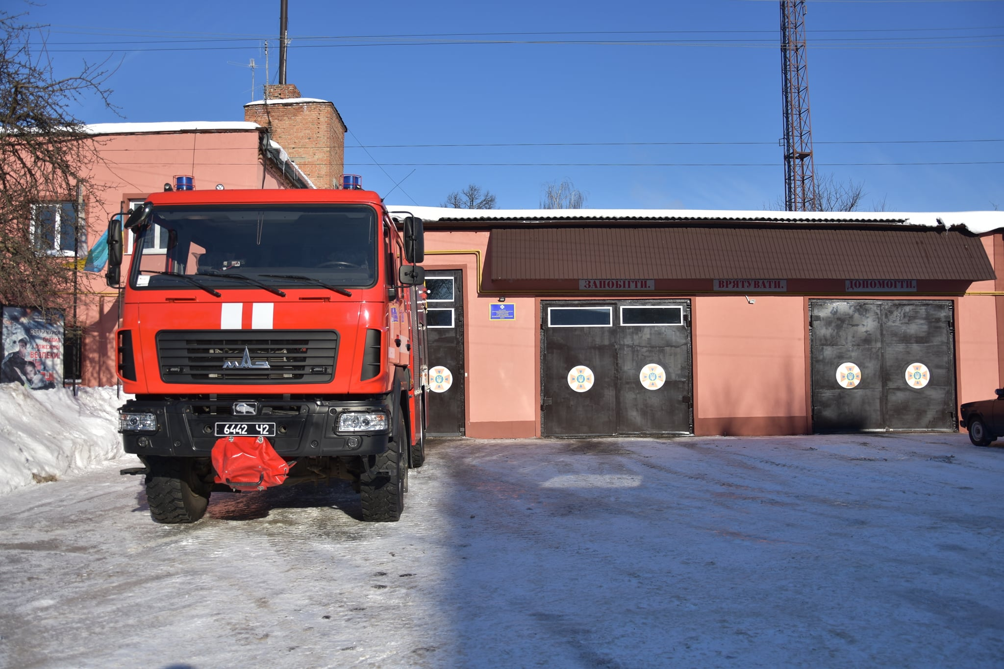 Життя громад: оновлена пожежна частина в Носівці тепер із сучасним автомобілем