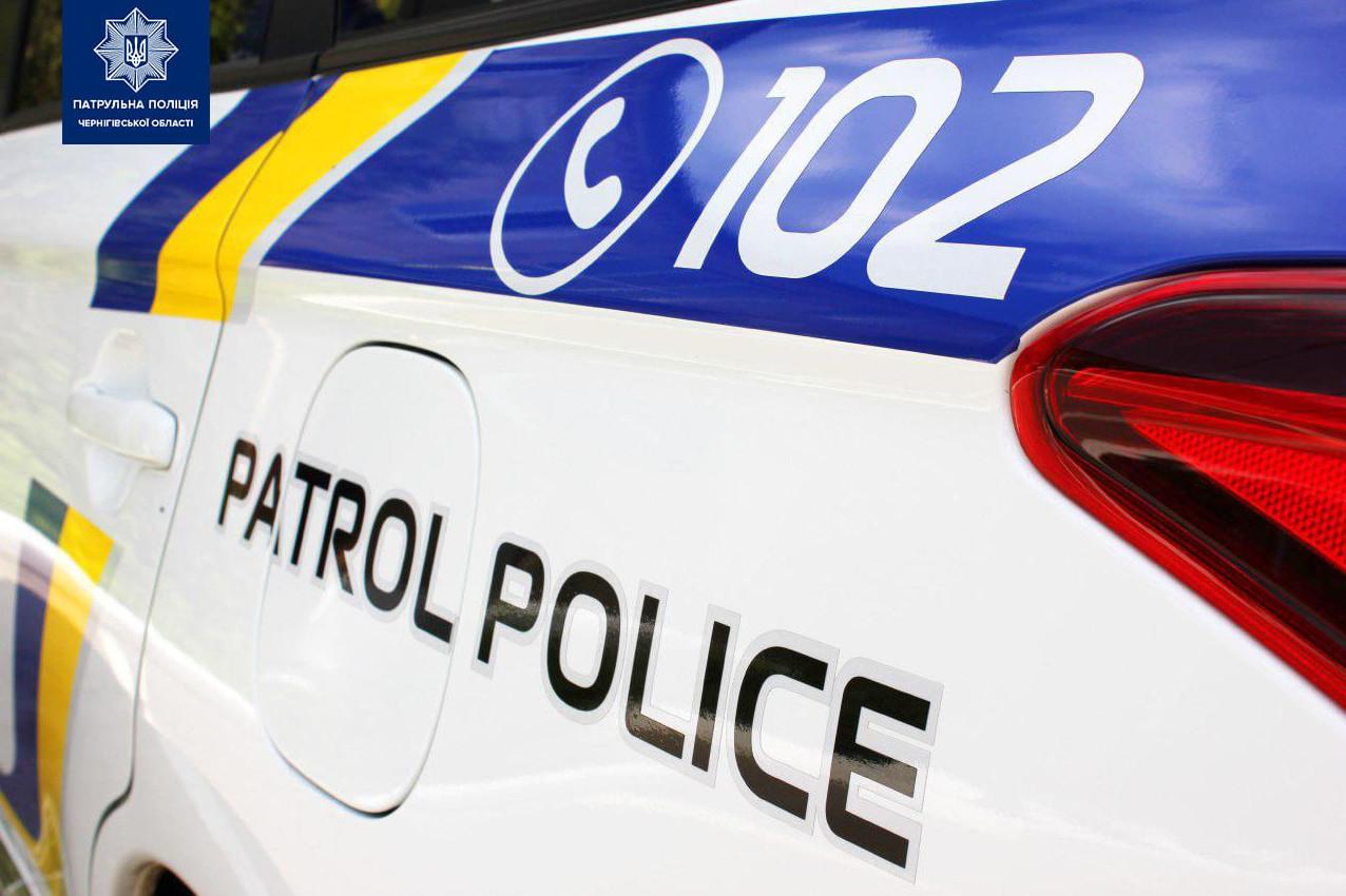 Чернігівські патрульні затримали водія з підробленими документами