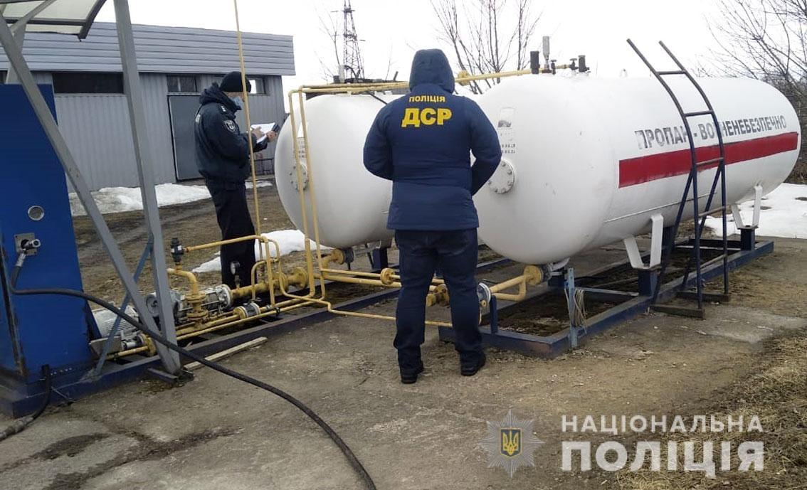 У Новгород-Сіверському АГЗС працювала з порушеннями (Фото)