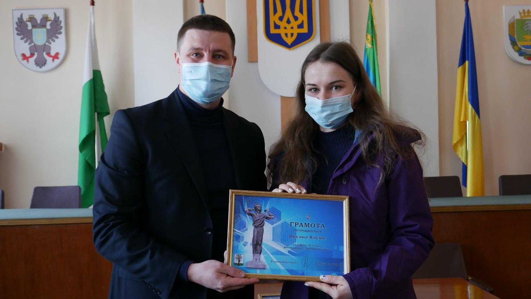 У Сосниці нагородили переможців фотоконкурсу, оголошеного селищною радою (Фото)