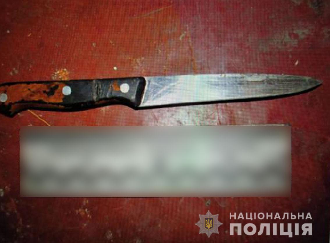 На Чернігівщині чоловік вбив свого товариша ножем (Фото)
