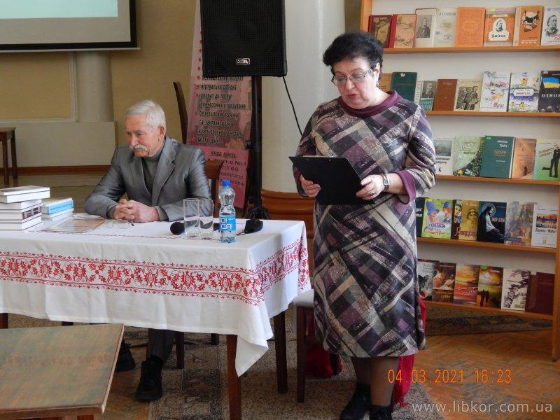 У бібліотеці Короленка вручили обласну літературно-мистецьку премію імені Леоніда Глібова (Фото)