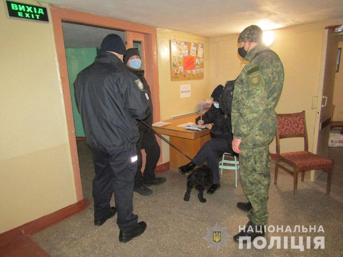 Чернігівську школу №13 «замінували» (Фото)