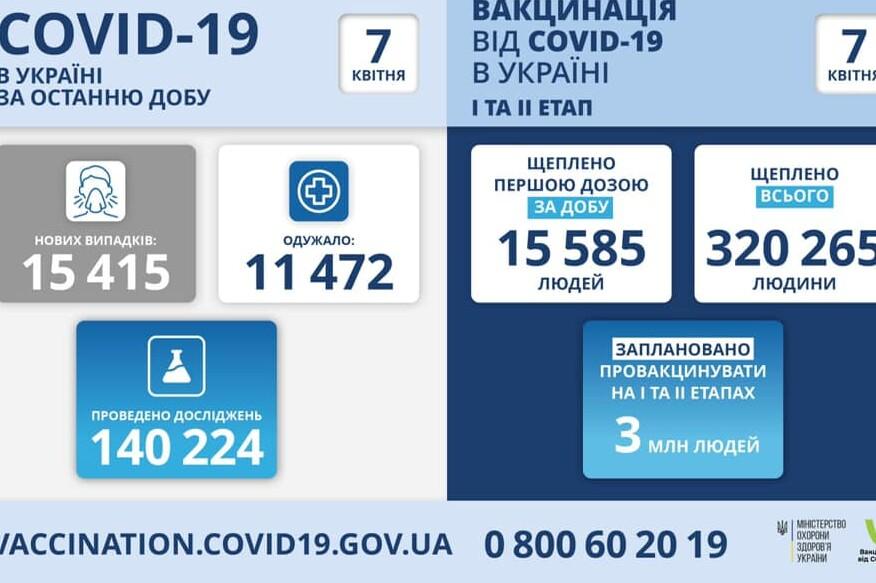 169181793_905231923353137_4366493228453963819_n