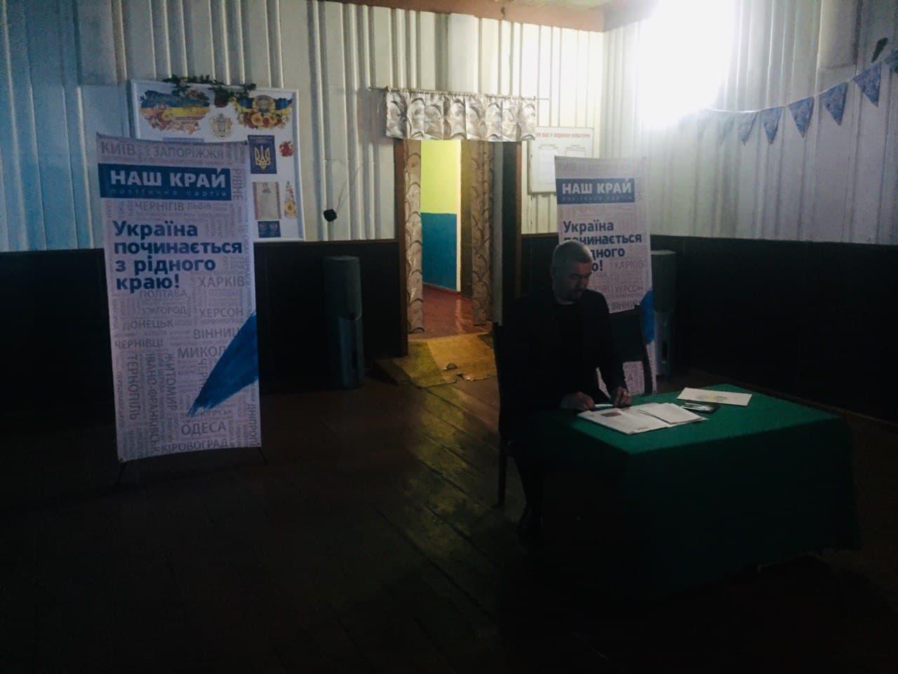 У Макіївській громаді обговорили, як забезпечити доступ до чистої питної води (Фото)