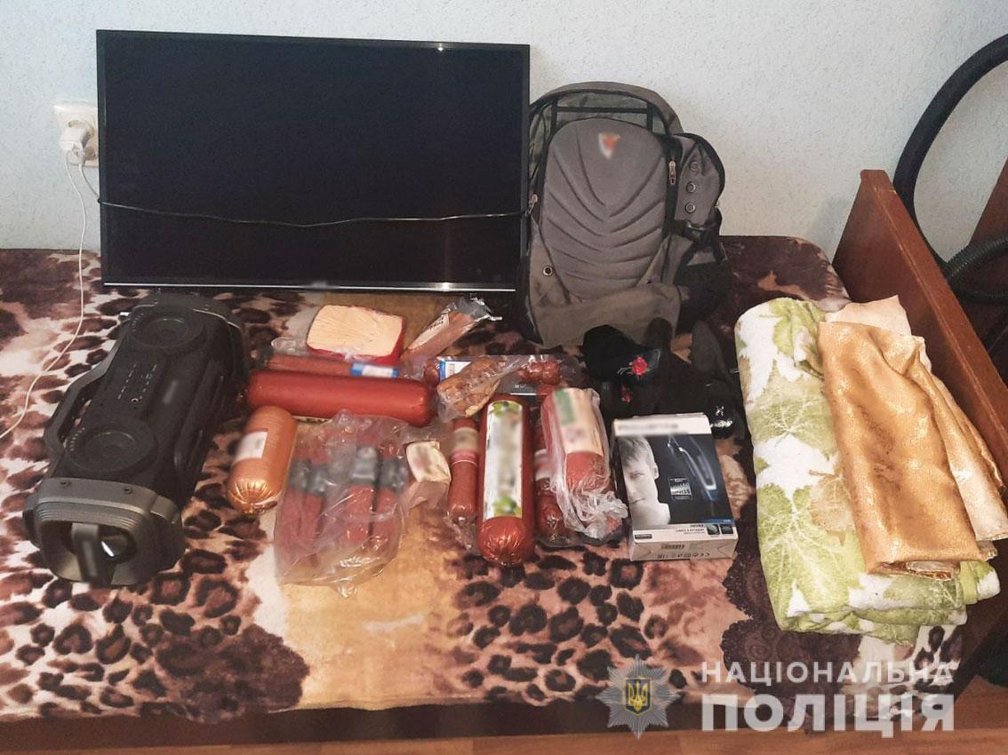 Троє чоловіків обікрали магазин та приватний будинок на Чернігівщині (Фото)