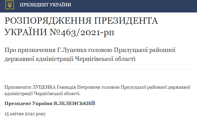 2021-04-15_181848