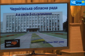 2021-04-20_194915