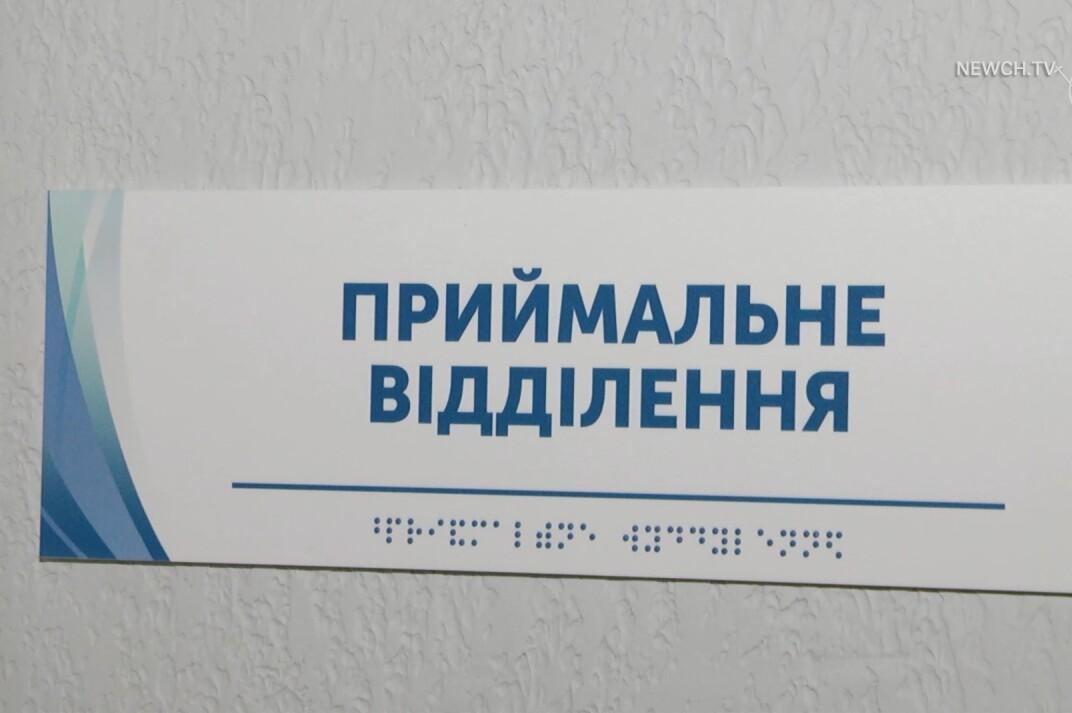 31_03_POLOHOVYY_LOGO-0-00-09-186