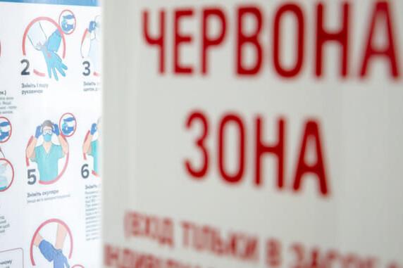 390ec44-fcc1f57-kyiv