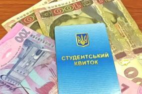 Stipendii_glavnaya