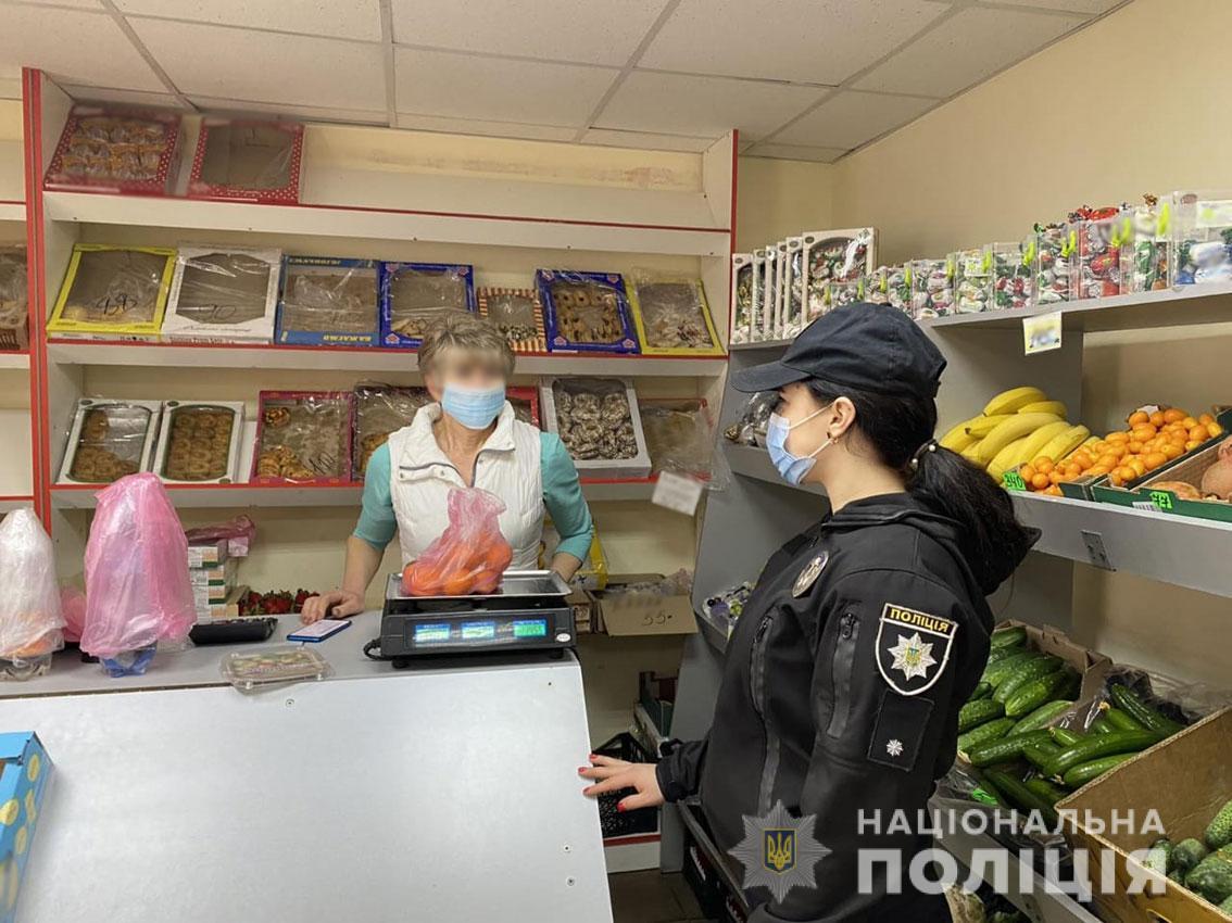 Прилуцькі поліцейські з початку квітня притягнули до відповідальності 27 порушників карантинних обмежень (Фото)