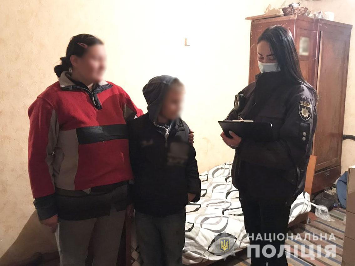 На Прилуччині поліцейські розшукали 12-річного хлопчика, який після сварки з бабусею втік з дому (Фото)