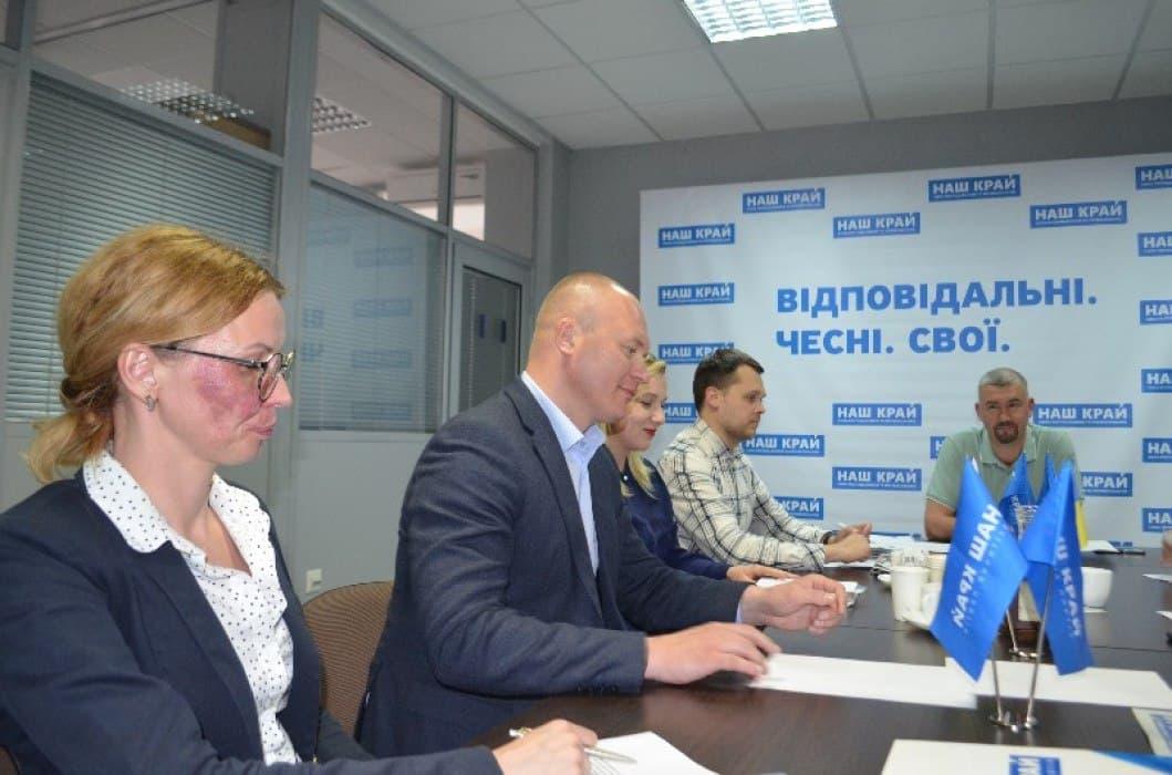 Проблемні питання Чернігівщини