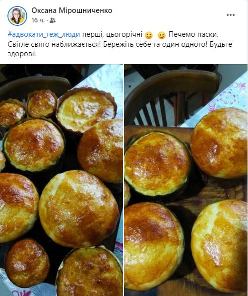 Паски та крашанки: як жителі Чернігівщини готують до Великодня (Фото)