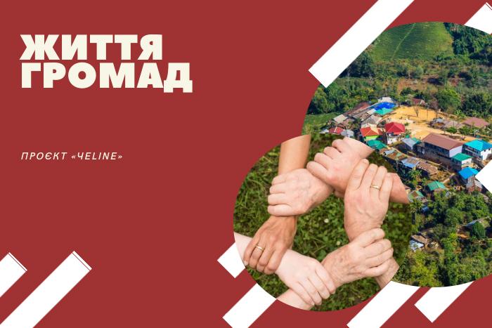 Життя громад: На Чернігівщині зберігається відома на весь світ чудотворна ікона (Відео)