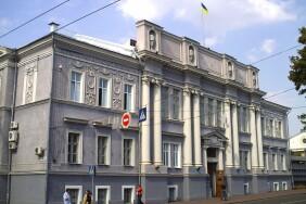 Chernihiv_City_Council
