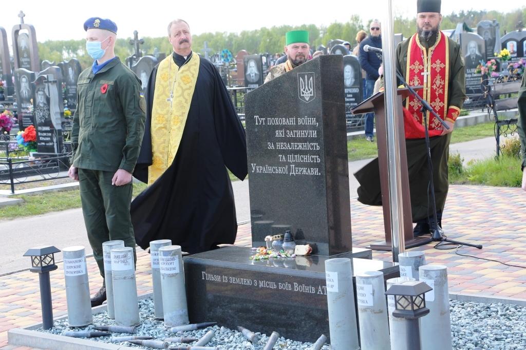 У Чернігові вшанували полеглих українських захисників (Фото)